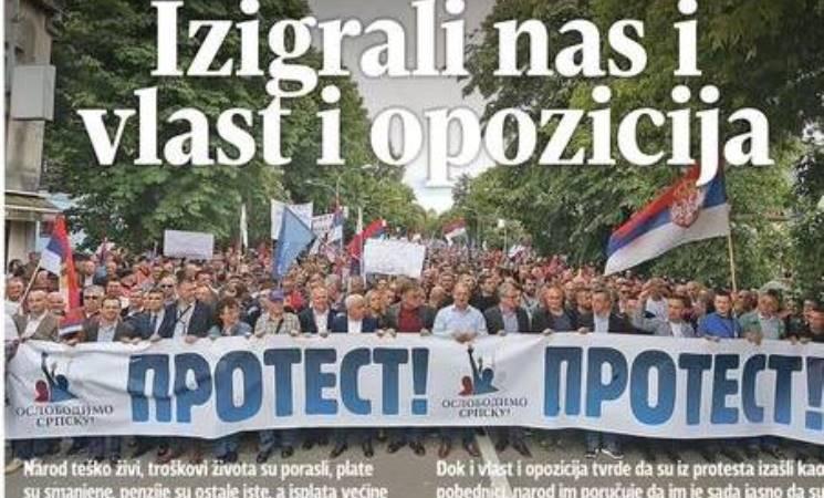 Годишњица протеста опозиције и друге ситнице