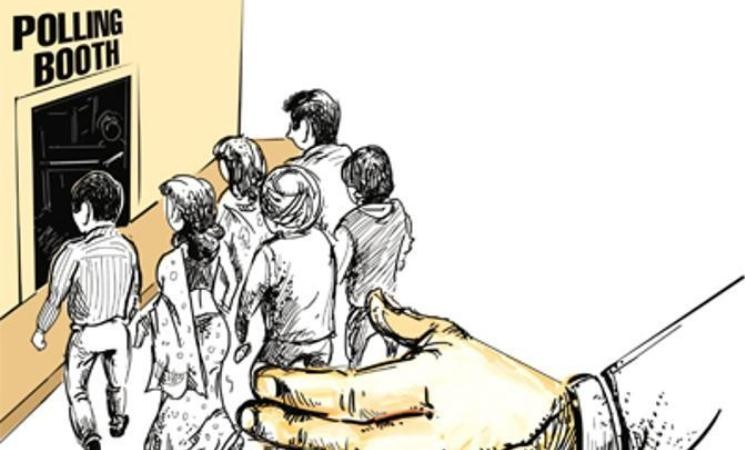 ПОМАЛО О КРЕДИБИЛИТЕТУ И ИЗБОРИМА У РЕПУБЛИЦИ СРПСКОЈ