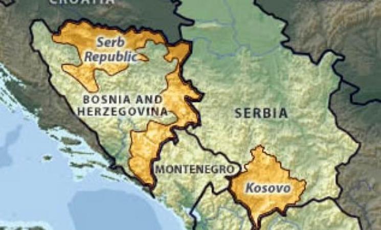 Косово и Српска: Поређење са друге стране