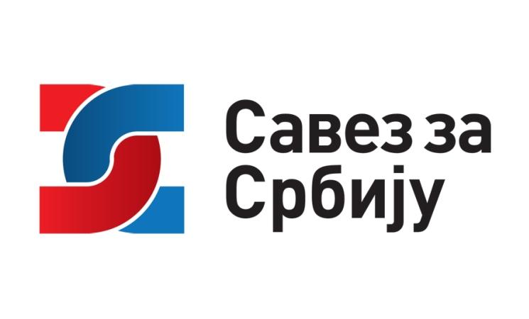 Опозиција у Српској и опозиција у Србији