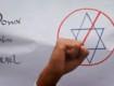 За антисемитизам не сме бити места у Републици Српској