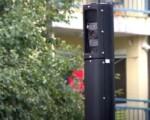 Камере за специјалне намјере