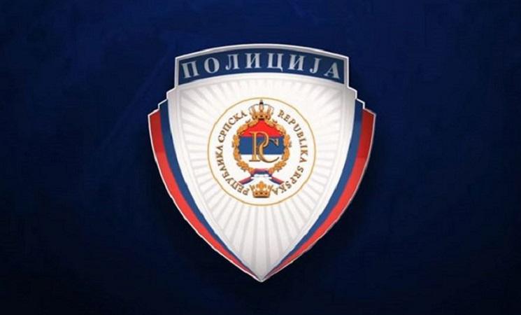 Озбиљан суноврат МУП-а Српске: Шта даље?